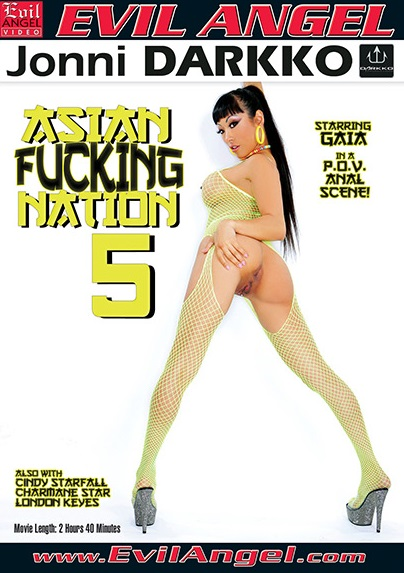 Asian Fuck Nation 42