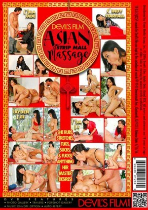 asian strip mall massage back